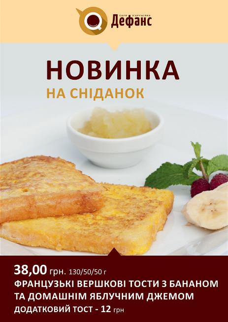 Новинка на обед: телячья печень по-берлински с яблоком и луком - 68 грн.